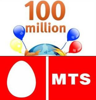 MTS 100 MILLION SUBSCRIBER MARK