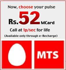 MTS ONE SECOND CALL PLAN M SAVER 52