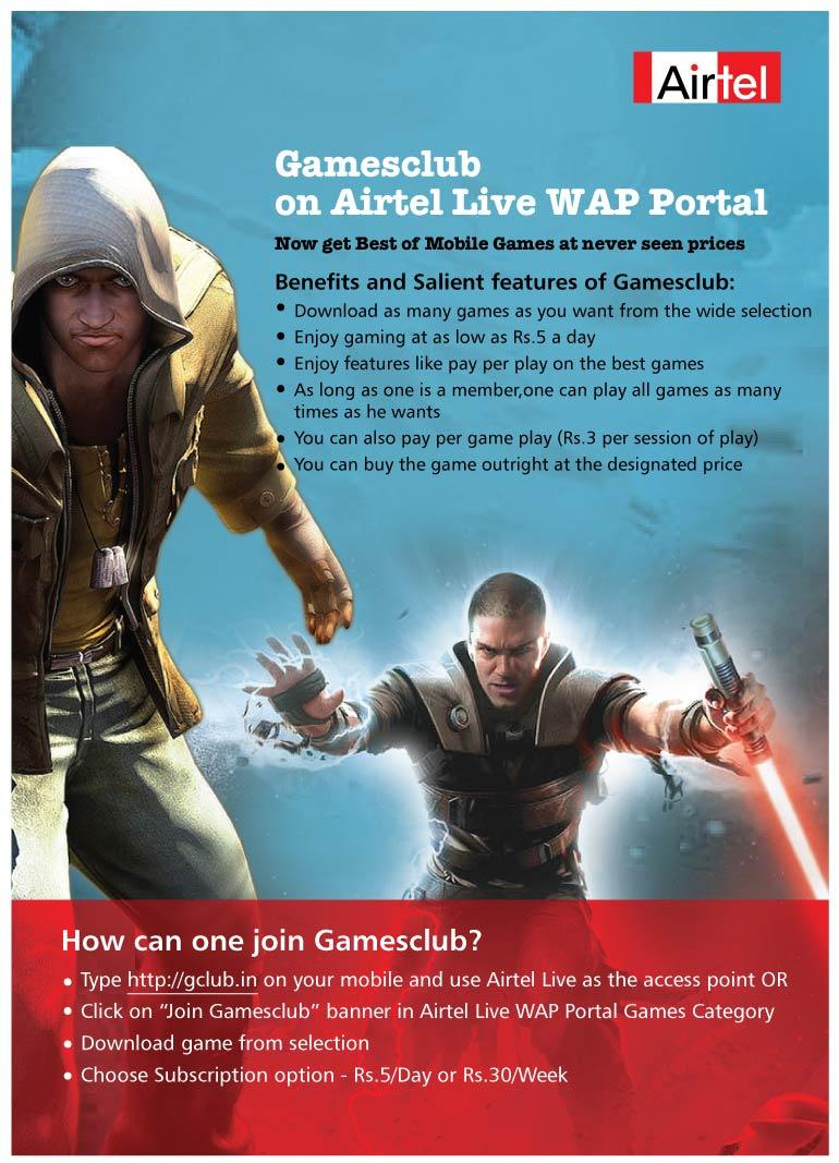 AIRTEL-LAUNCHES-GAMESCLUB- NEW-CONCEPT-MOBILE GAMING