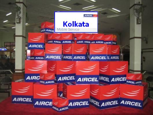 AIRCEL-LAUNCHES-ONE PAISA-ONE SECOND TARIFF