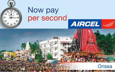 AIRCEL UNVEILS ONE PAISA ONE SECOND PLAN FOR ORISSA