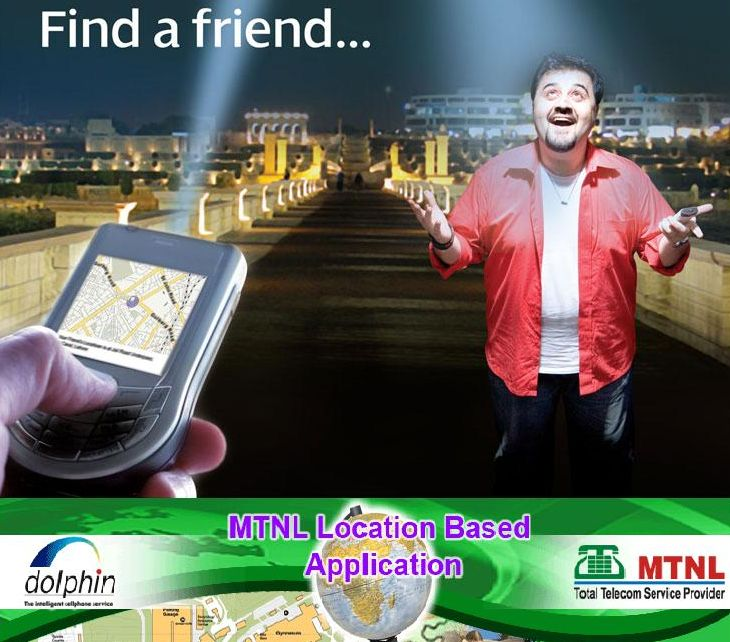 MTNL LAUNCHES LOCATION BASED SERVICE FOR MOBILE USERS
