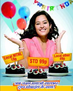 MTNL INTRODUCES TRUMP-99 AND TRUMP-199 PREPAID PACK