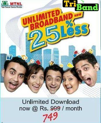 MTNL Introduces Unlimited Broadband at Rs.749