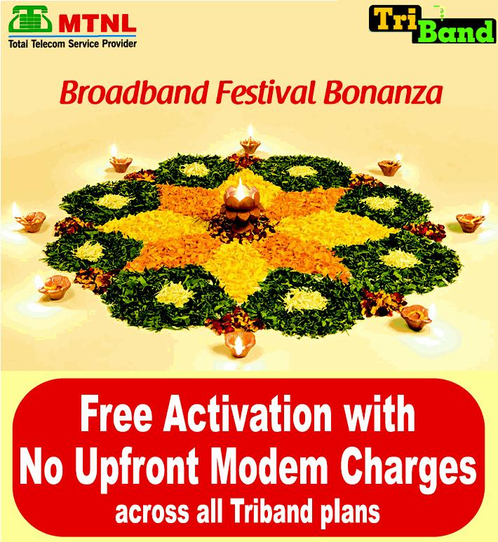 MTNL Mumbai Announces Free Activation Of Broadband Service