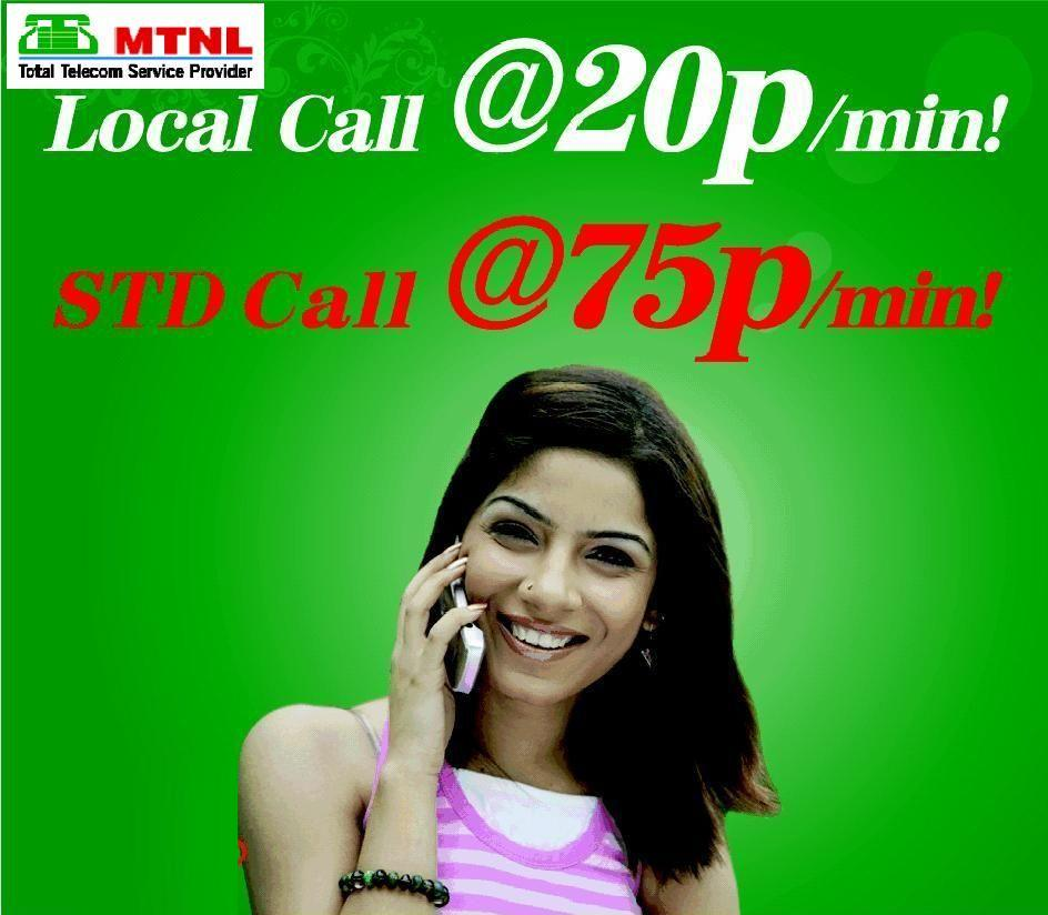MTNL OFFERS LOCAL CALL 20P STD CALL 75P WITH TRUMP-90