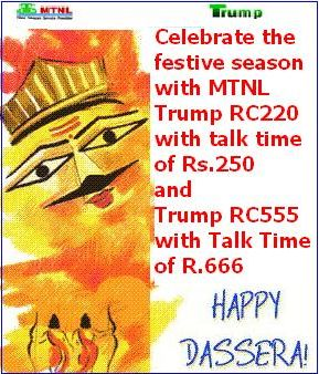 MTNL introduces tow new Recharge with Extra Talk Time
