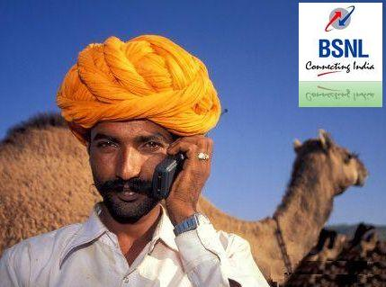 All local call at 20p in Villages of Rajasthan with BSNL