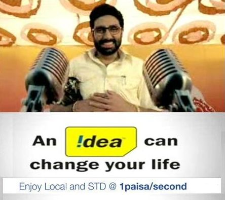 Idea Cellular Launches PAY PER SECOND plan in Kolkata and West Bengal