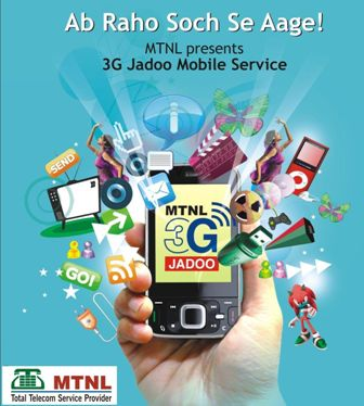 MTNL 3G Festival Prepaid Pack With Free Data Usage of 25MB
