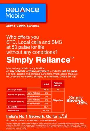 Reliance-Mobile-Announces-Price-War-Aginst-AirTel