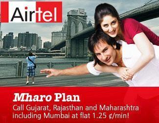 Airtel Cuts In-Bound Call Rates To Gujarat,Maharashtra At 1.25 Cents