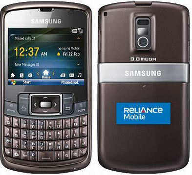 Reliance Mobile-Samsung Omnia Free Data Transfer Offer In Details