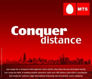 MTS India Starts Mobile Service in Mumbai