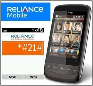 Reliance Mobile (GSM) Introduces Games on USSD