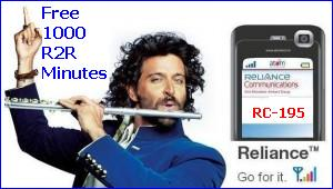 Reliance Mobile Introduces RC195, Free 1000 R2R Minutes