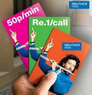 RCOM Introduces Simply Reliance Tariff on Fixed Wireless Phone