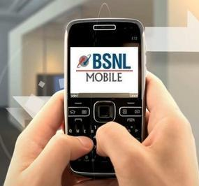 BSNL Punjab Now Offers Cheaper STD Calls