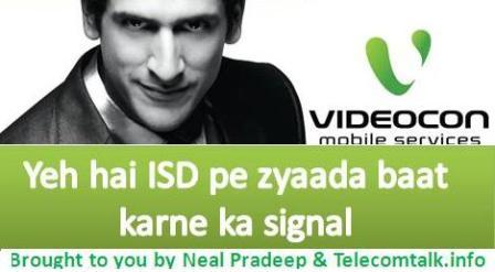 Videocon Launches 3 Affordable ISD Packs For Gujarat
