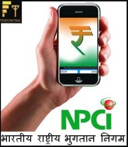 Now Transfer Money To Any Bank via Mobile Phone in India