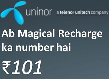 Uninor Launches Magical Special Recharge Voucher At Rs101