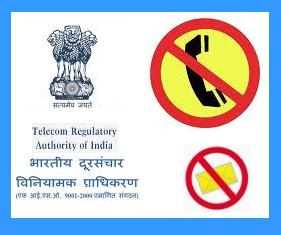 TRAI's New Regulation To Stop Telemarketing Hits General Subscribers