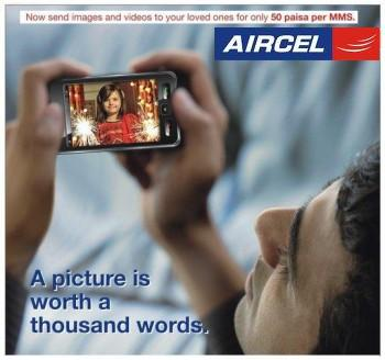 Aircel Introduces Balance Transfer facility