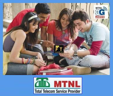 MTNL Launches Tikadi Plan Offers Free Call Facility on 2 MTNL Numbers