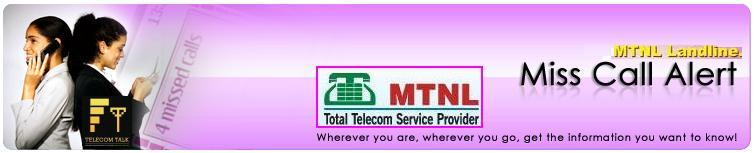 MTNL Launches India's First Missed Call Alert Facility on Landline Phone