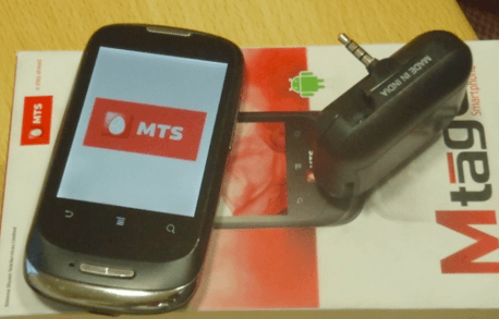 MTS Launches mPOS Mobile as Point Of Sale