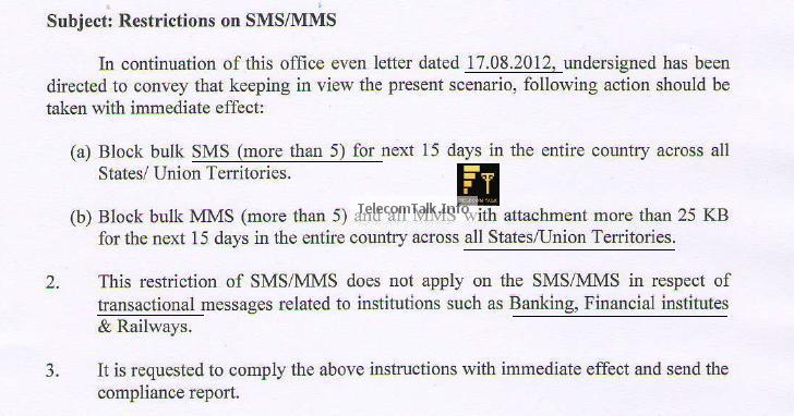 Official circular for SMS/MMS Ban issued by DoT
