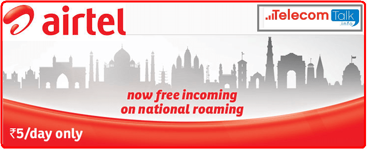 airtel free incoming while roaming