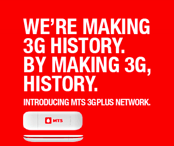 MTS-India-3G-Plus-Network