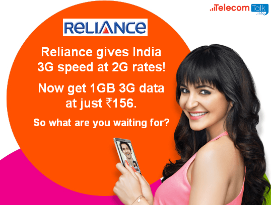 Reliance Communications Hike 3G Internet Rates, Now 1GB 3G Data Pack for Rs.156