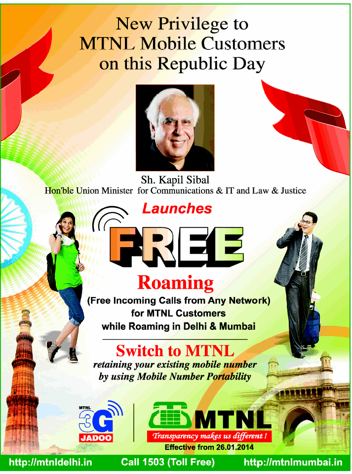 MTNL Free Roaming Launched by Kapil Sibal