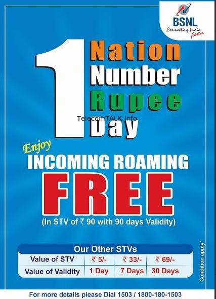 one-nation-one-number-bsnl