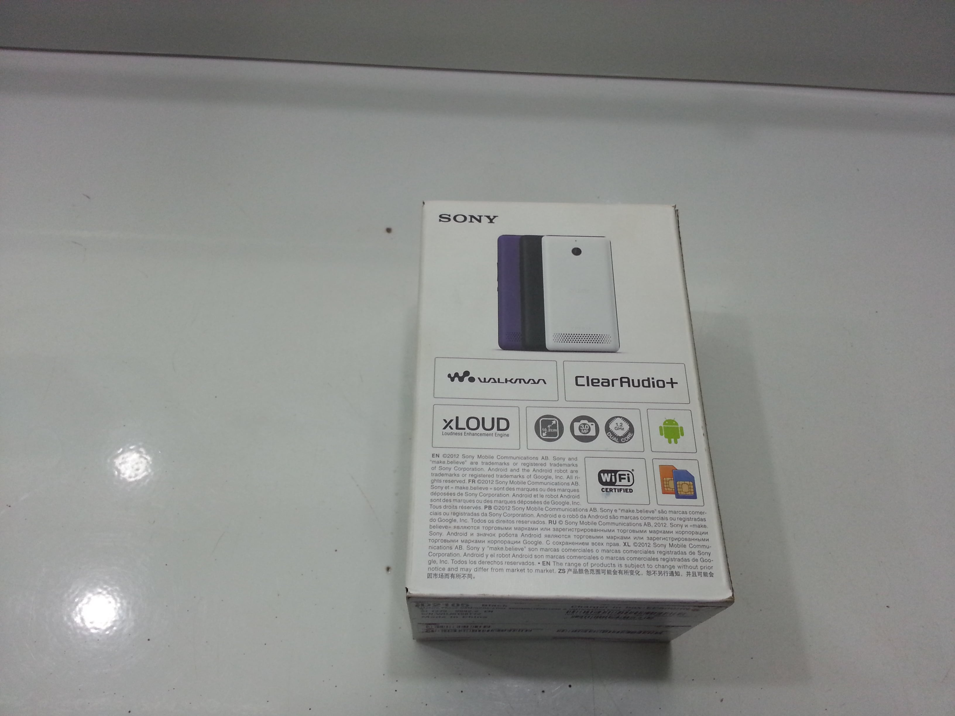 Sony-XperiaE1dual-Backside-box