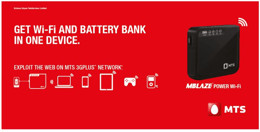 MTS-Wifi-battery-bank