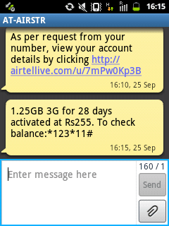 Airtel post recharge benefit