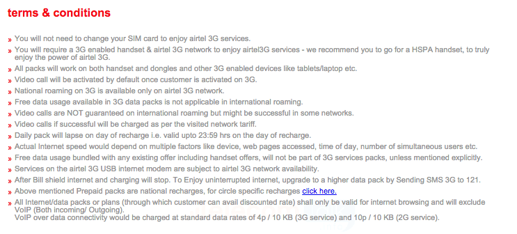 airtel-new-data-policy