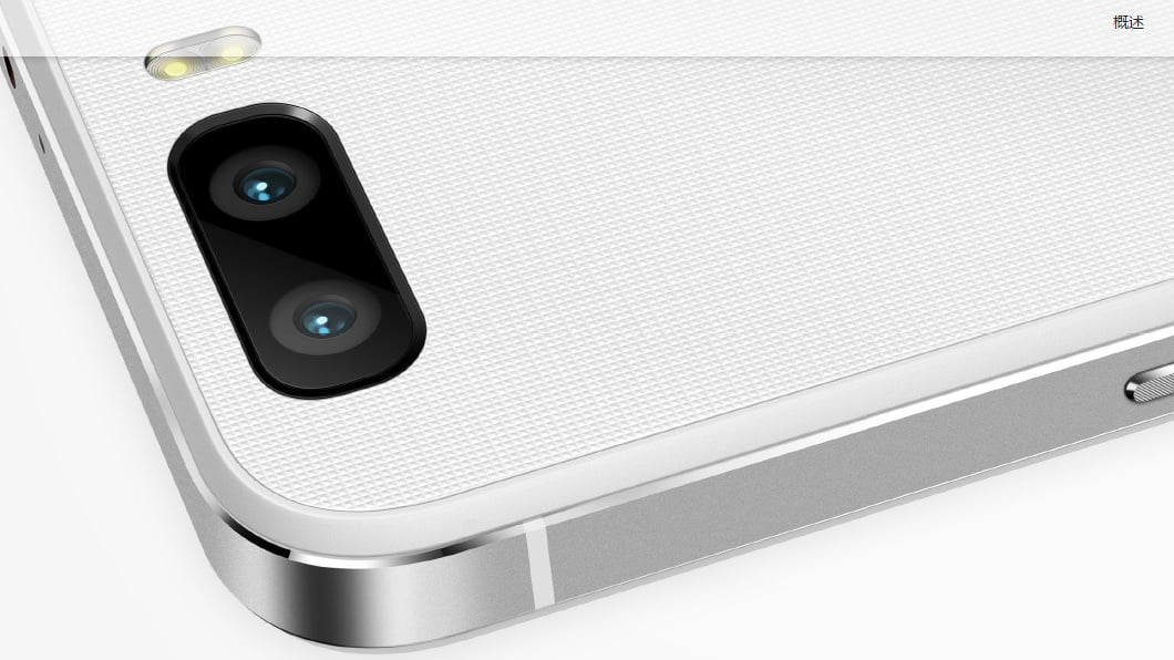 Huawei Honor 6 Plus Dual Cameras