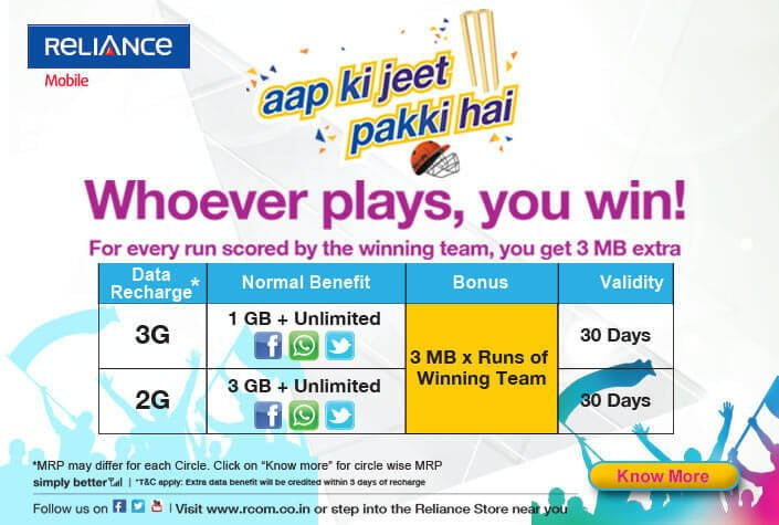 Reliance-IPL-2G-3G-Recharge-Offer-2