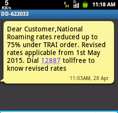 aircel-roaming-charges