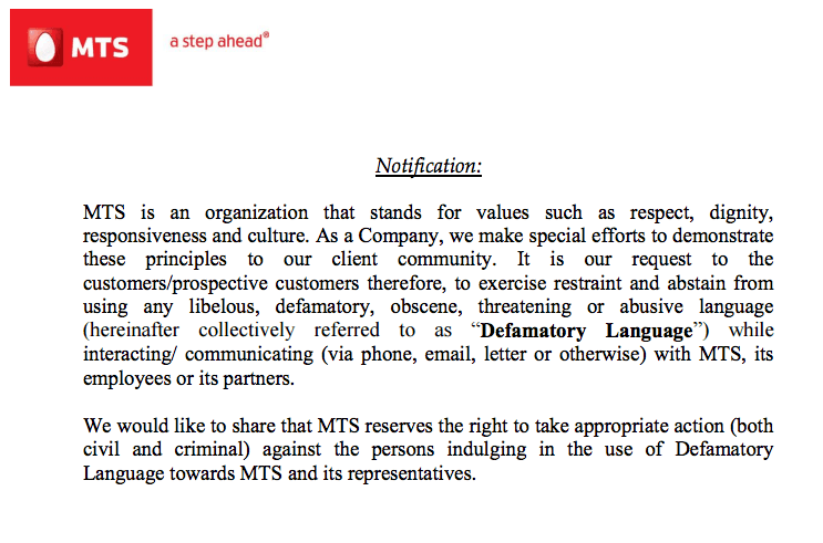 mts-legal-action
