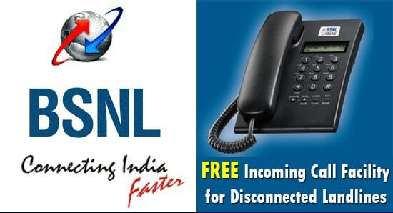 bsnl-free-incoming-facility-for-disconnected-landline-broadband-customers