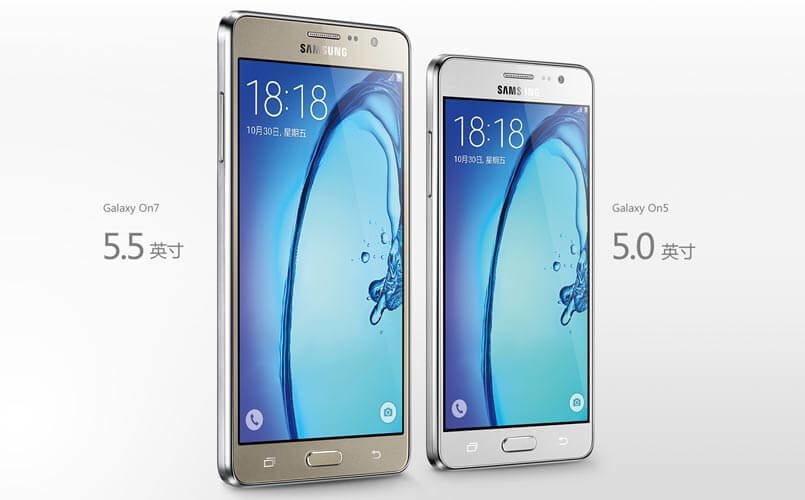 Samsung Galaxy On5 and On7