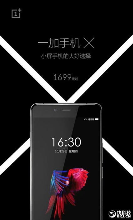OnePlus X poster with price