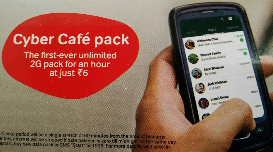 airtel-cyber-cafe-pack-india