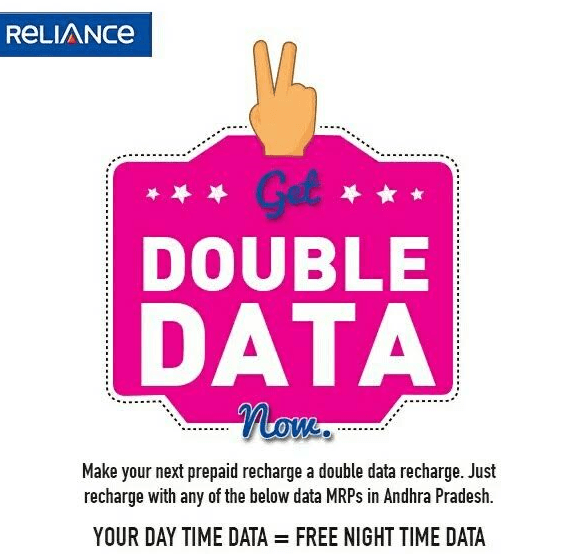 reliance-double-data