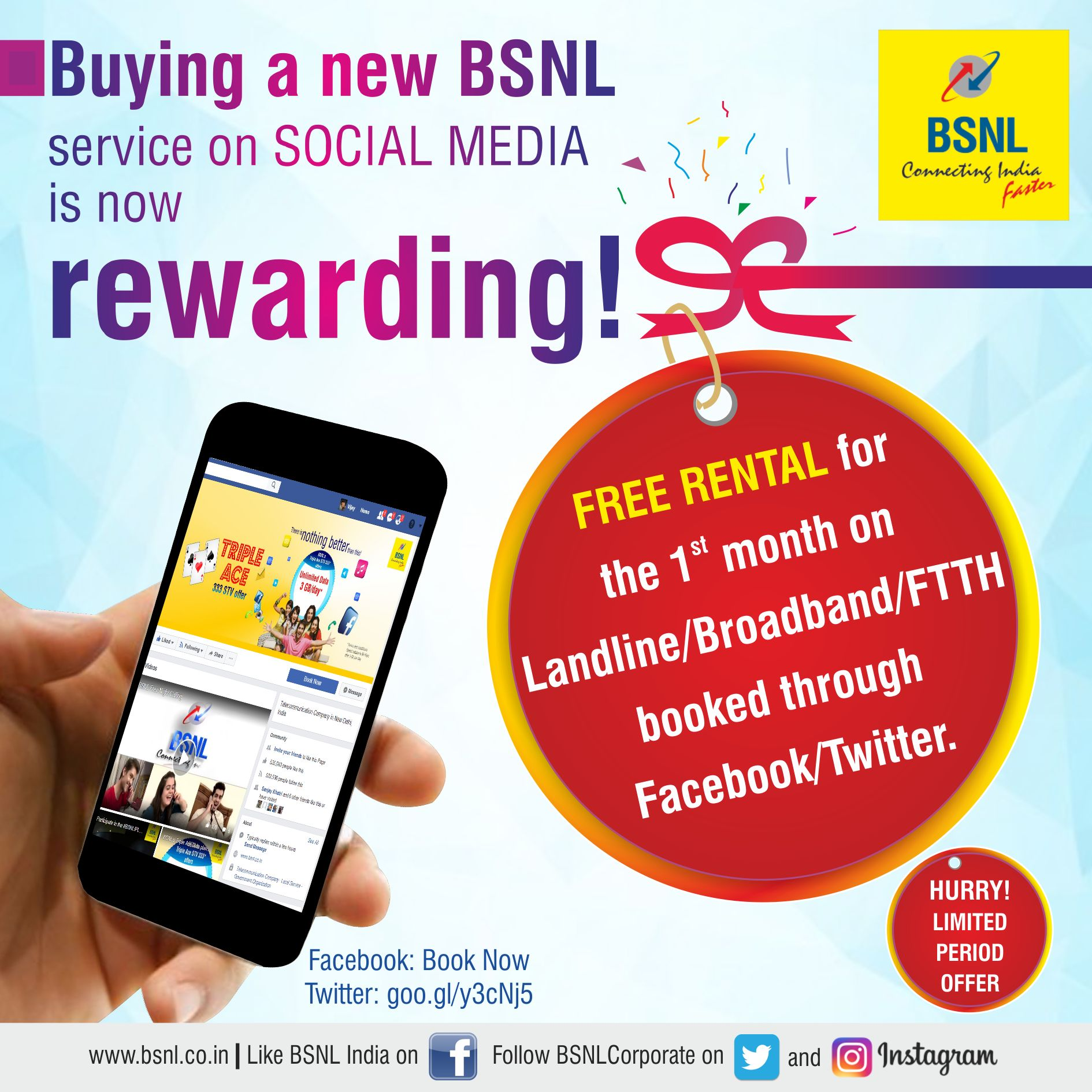bsnl-one-month-free-service